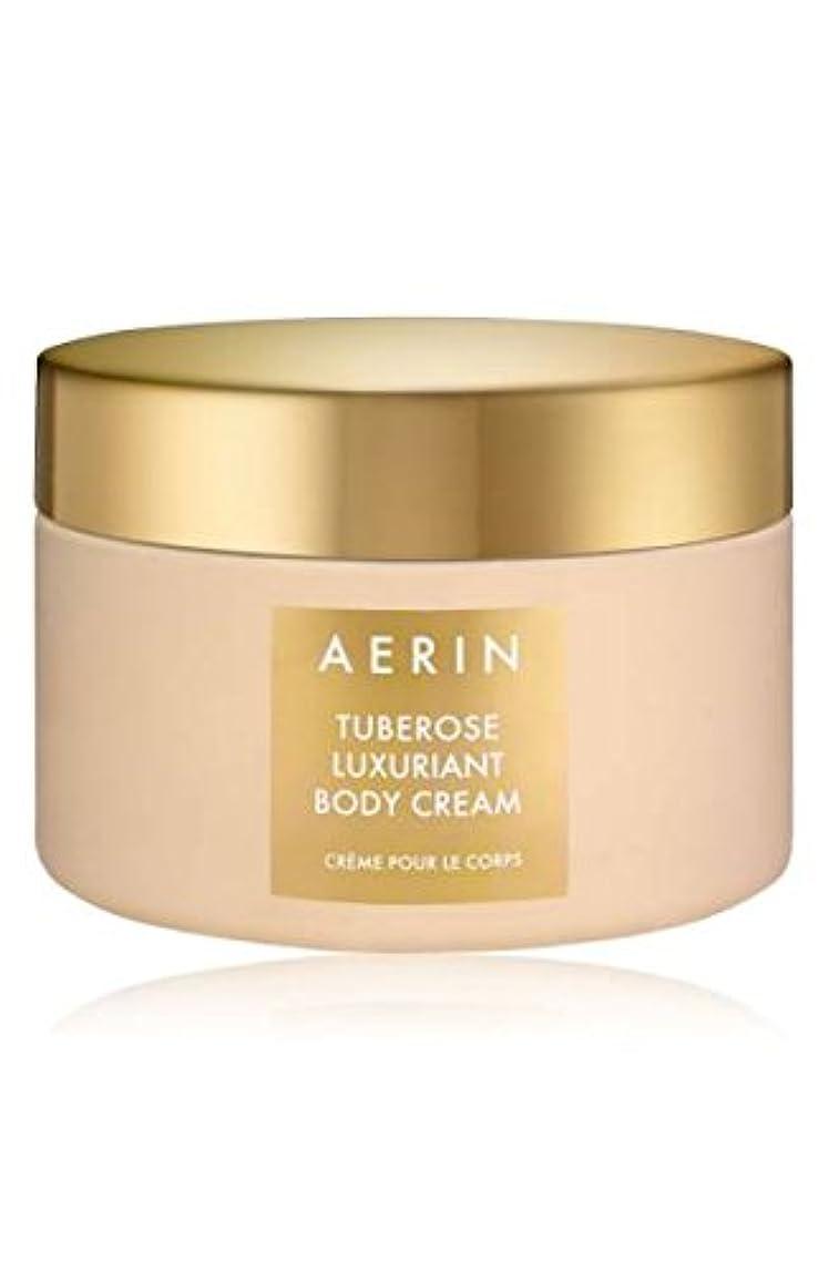 木曜日論理的に誘導AERIN Tuberose Luxuriant Body Cream (アエリン チュベローズ ラグジュアリアント ボディー クリーム) 6.5 oz 195ml) by Estee Lauder for Women