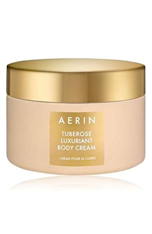 子供っぽいオペラそれるAERIN Tuberose Luxuriant Body Cream (アエリン チュベローズ ラグジュアリアント ボディー クリーム) 6.5 oz 195ml) by Estee Lauder for Women