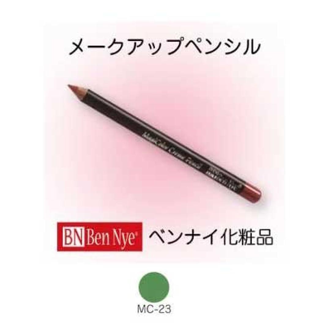 マジカラークリームペンシル MC-23【ベンナイ化粧品】