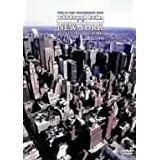 virtual trip 空撮 ニューヨーク part1 the day-time(トールパッケージ化&低価格化) [DVD]