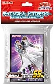 Konami yugioh kaiba seto Duelist Card Protector Sleeves