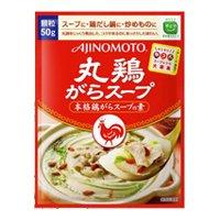 味の素 丸鶏がらスープ 顆粒50g袋 ×20個