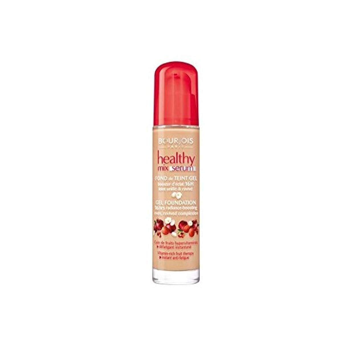 眩惑する略語ジャグリングブルジョワヘルシーミックス血清基盤ベージュ 55 x4 - Bourjois Healthy Mix Serum Foundation Beige Fonce 55 (Pack of 4) [並行輸入品]