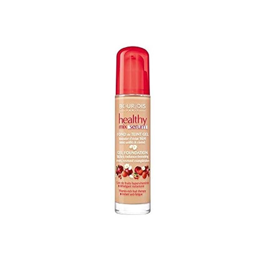 小間共和国大理石Bourjois Healthy Mix Serum Foundation Beige Fonce 55 (Pack of 6) - ブルジョワヘルシーミックス血清基盤ベージュ 55 x6 [並行輸入品]