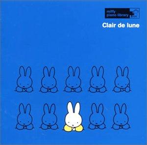 Library 8 Clair de Lune