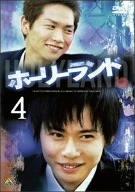 ホーリーランド vol.4 [DVD]
