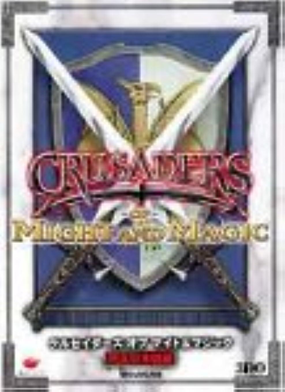 クルセイダーズ オブ マイト&マジック 完全日本語版