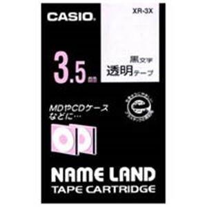 (業務用50セット) カシオ CASIO 透明テープ XR-3X 透明に黒文字 3.5mm ds-1733430