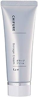 ちふれ 【医薬部外品】ボラージクリーム ボディクリーム 80g