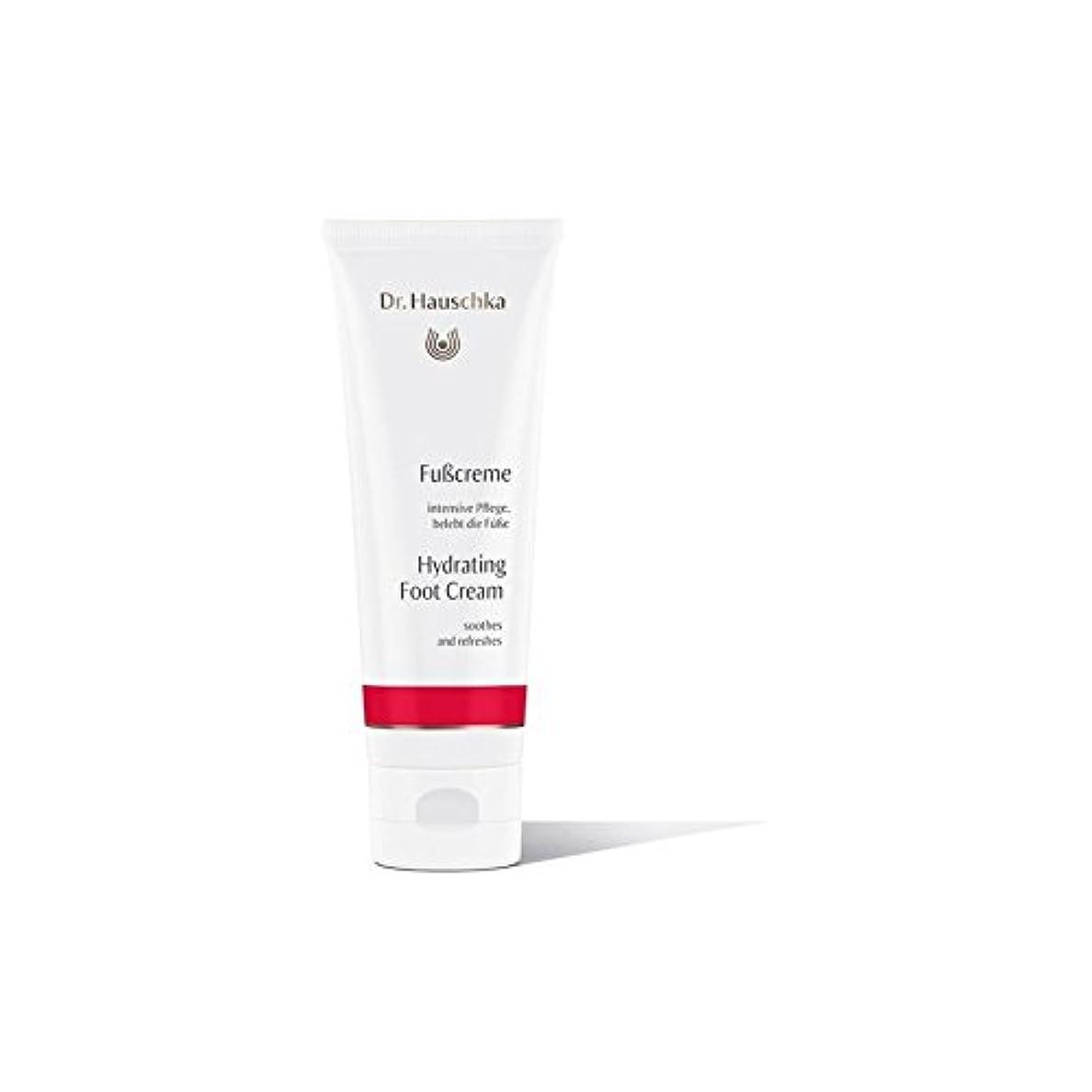 相続人着る集中ハウシュカ水和フットクリーム(75ミリリットル) x4 - Dr. Hauschka Hydrating Foot Cream (75ml) (Pack of 4) [並行輸入品]