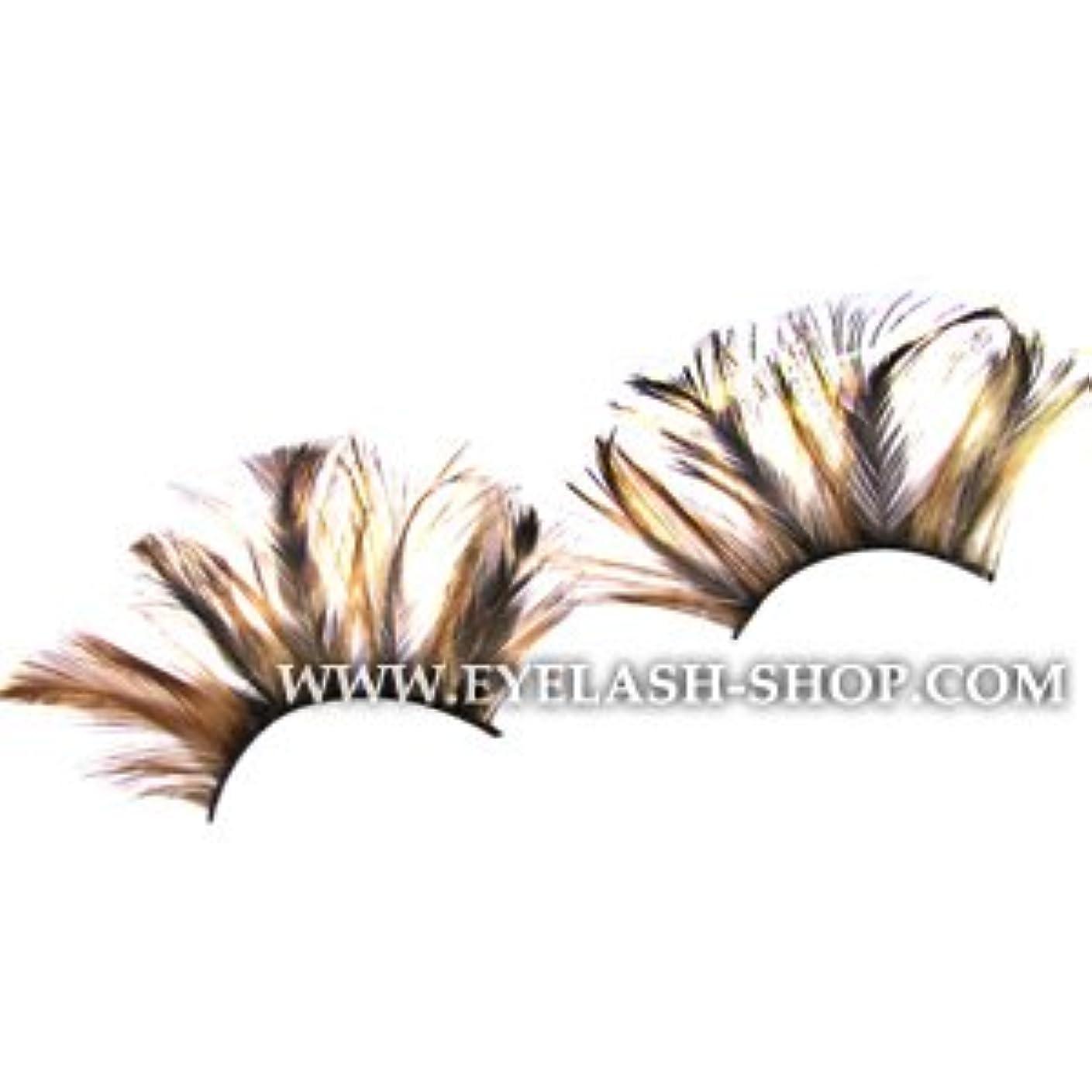 歴史的想起少ないETY-509 つけまつげ 羽 ナチュラル つけま 部分 まつげ 羽まつげ 羽根つけま カラー デザイン フェザー 激安 アイラッシュ