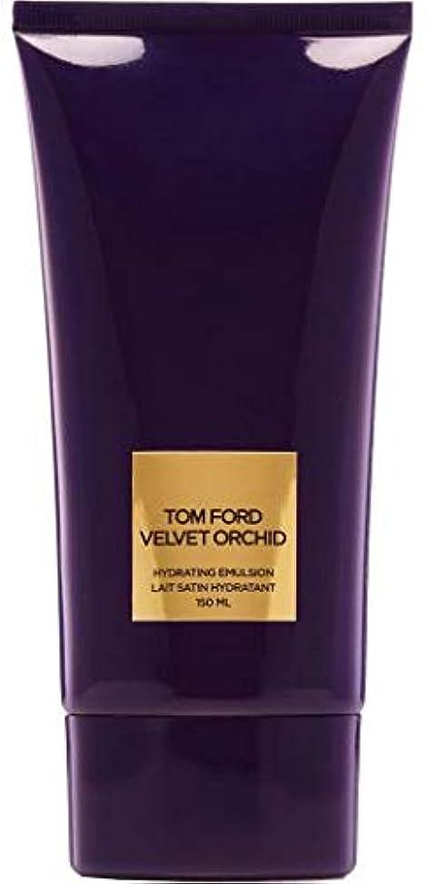 紫の羽間に合わせTOM FORD BEAUTY トム フォード ヴェルベット オーキッド ハイドレイティング エマルジョン