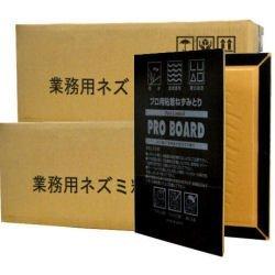 耐水性ネズミ粘着板 プロボードL99 100枚×2ケース