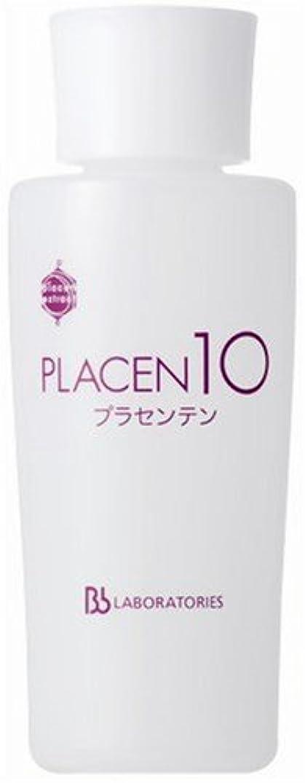 未接続たぶん衣類Purasenten (Placenta Cosmetic Lotion) 150ml by BB LABORATORIES by BB LABORATORIES