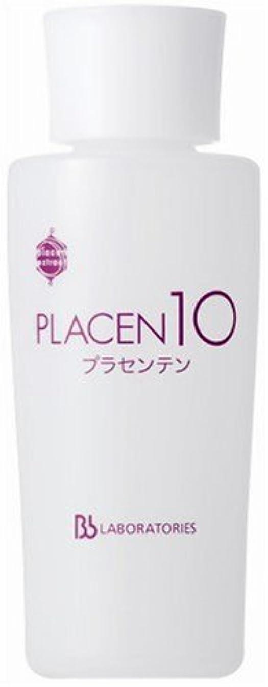 徐々に取り戻す世界記録のギネスブックPurasenten (Placenta Cosmetic Lotion) 150ml by BB LABORATORIES by BB LABORATORIES