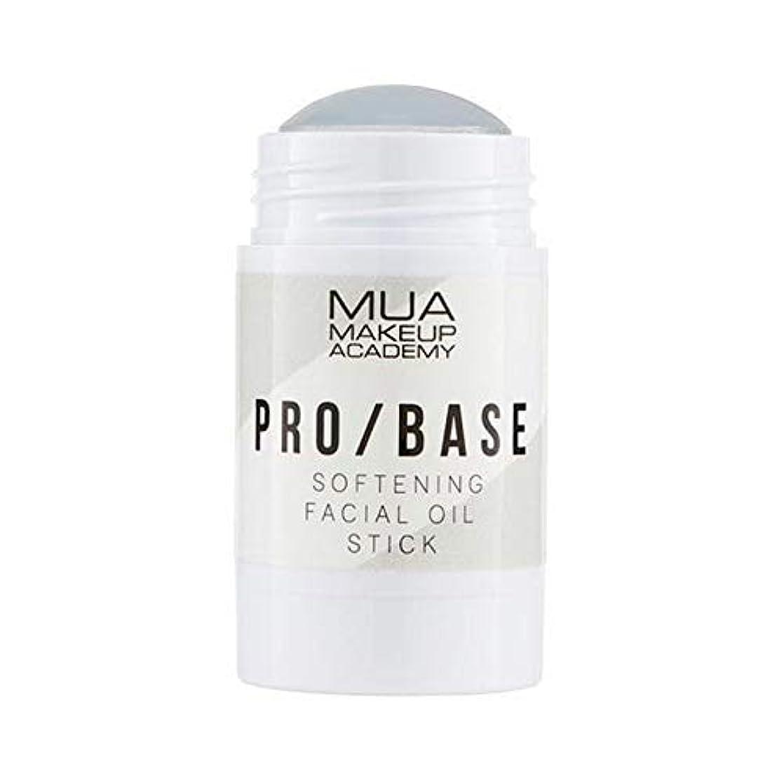 体操選手アナニバーシーフード[MUA] フェイシャルオイルスティックを軟化Muaプロベース - MUA Pro Base Softening Facial Oil Stick [並行輸入品]
