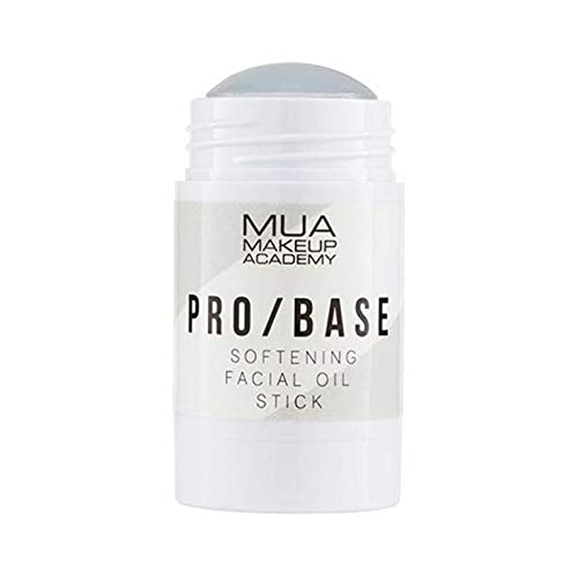 無人買う新しい意味[MUA] フェイシャルオイルスティックを軟化Muaプロベース - MUA Pro Base Softening Facial Oil Stick [並行輸入品]