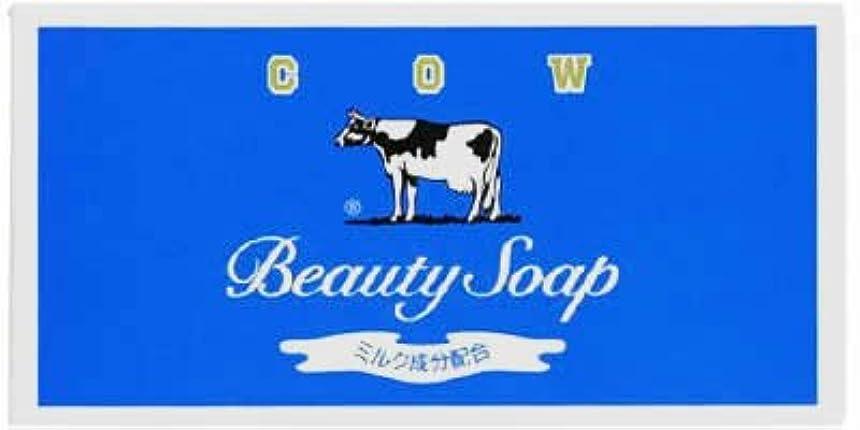 暗記するスピンホールドカウブランド石鹸 青箱85g*3個