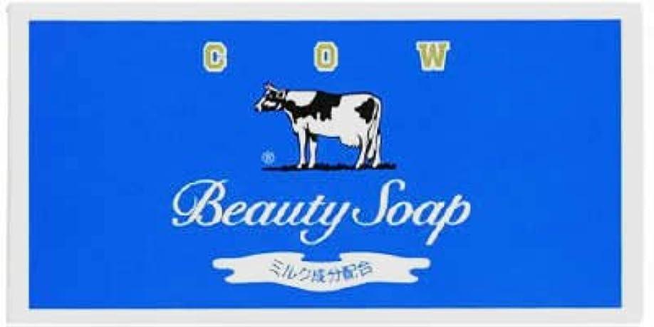淡いラボ叙情的なカウブランド石鹸 青箱85g*3個