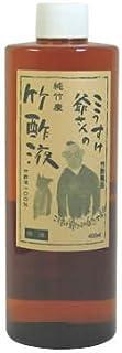 こうすけ爺さんの純竹産 竹酢液100%原液 竹酢風呂 400mL