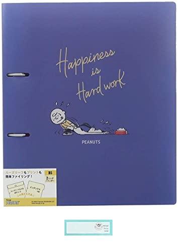 スヌーピー ルーズリーフ バインダー B5 2穴 ファイル ケース 日本製 SNOOPY ピーナッツ PEANUTS シンプル 当店オリジナルロゴ入り名前シール 2点セット(ルーズリーフ、名前シール)