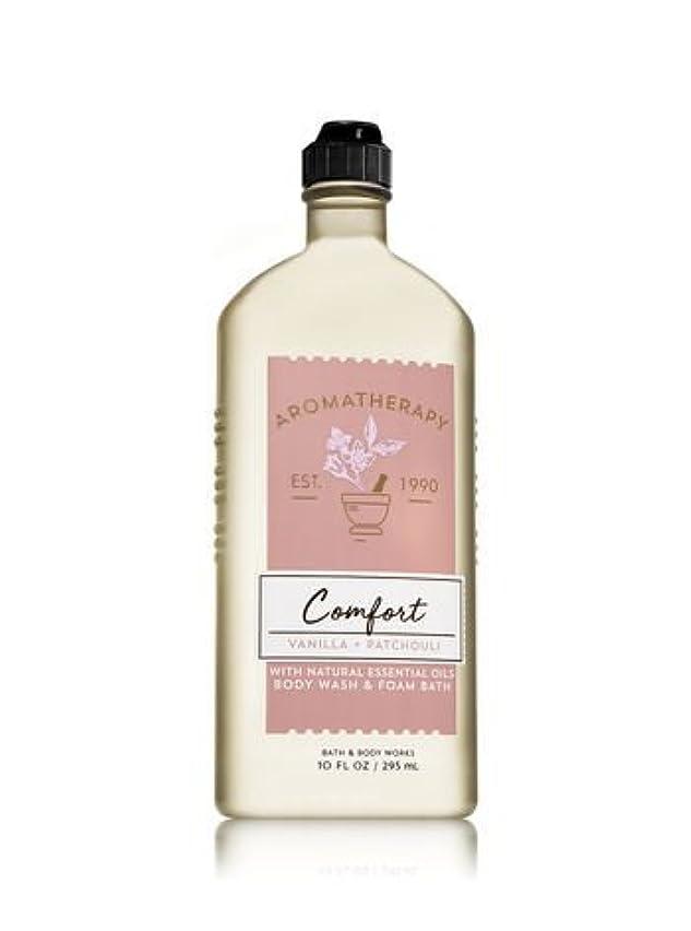 フルーツ野菜求めるほのめかす【Bath&Body Works/バス&ボディワークス】 ボディウォッシュ&フォームバス アロマセラピー コンフォート バニラパチョリ Body Wash & Foam Bath Aromatherapy Comfort Vanilla Patchouli 10 fl oz / 295 mL [並行輸入品]