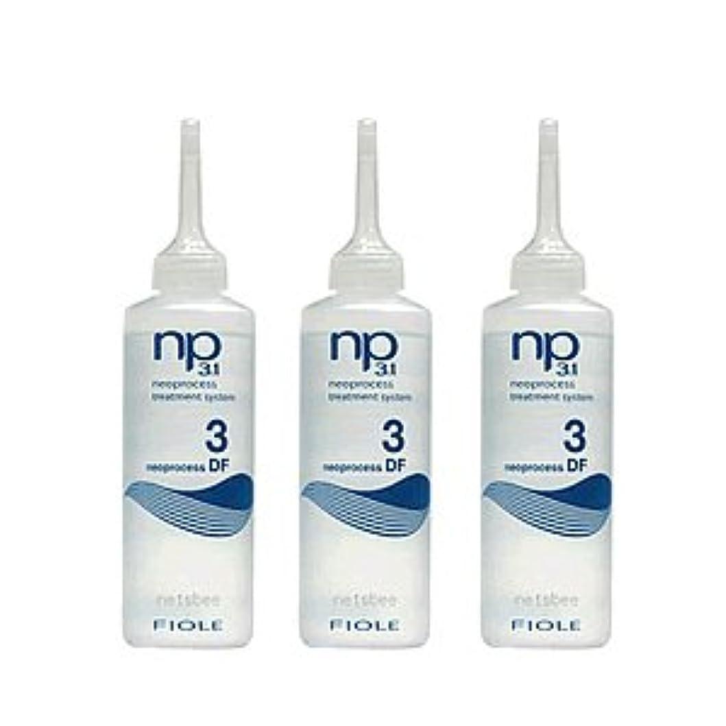 殺人区別する発明【X3個セット】 フィヨーレ NP3.1 ネオプロセス DF3 130ml ネオプロセス