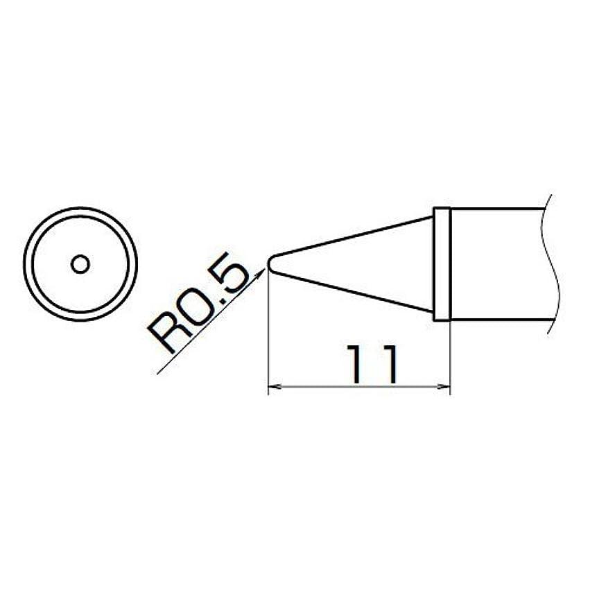 外側マートめ言葉白光:こて先/0.5WB型 高熱容量 T12-WB2 000056087226