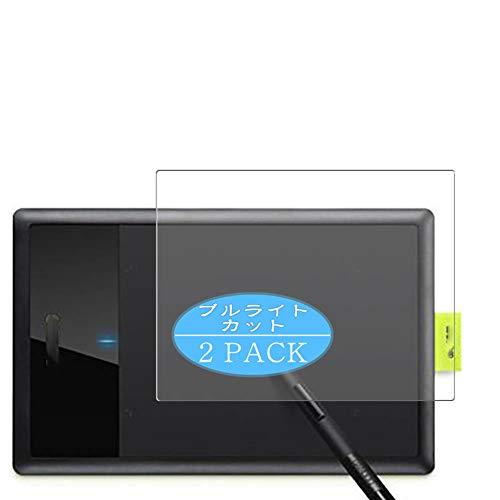 VacFun 2 Piezas Filtro Luz Azul Protector de Pantalla, compatible con Wacom pen tablet Bamboo Pen CTL-470 / K0, Screen Protector Película Protectora(Not Cristal Templado) NEW Version