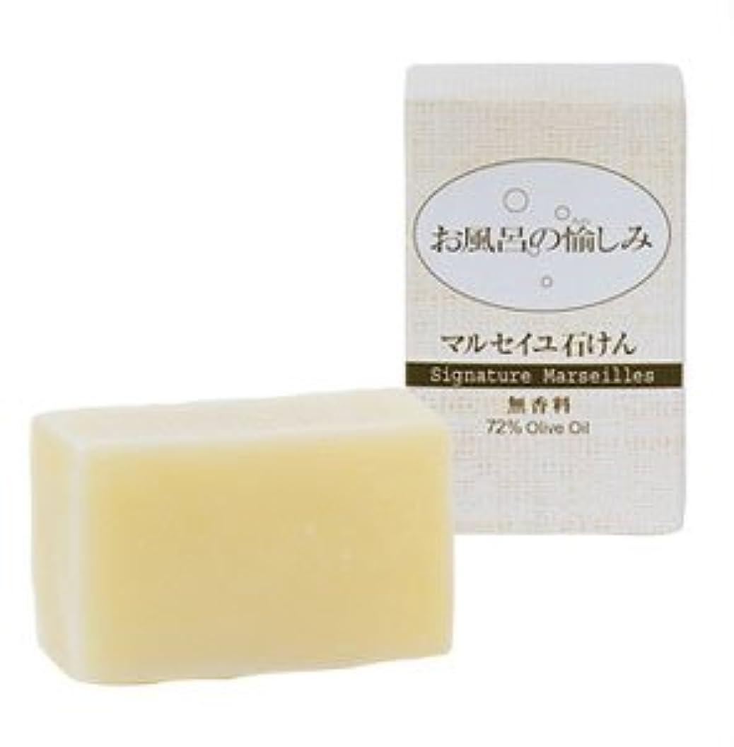 壁インストール反映するお風呂の愉しみマルセイユ石けん 無香料 120g