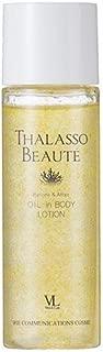 Thalasso Beaute Oil in Body Lotion