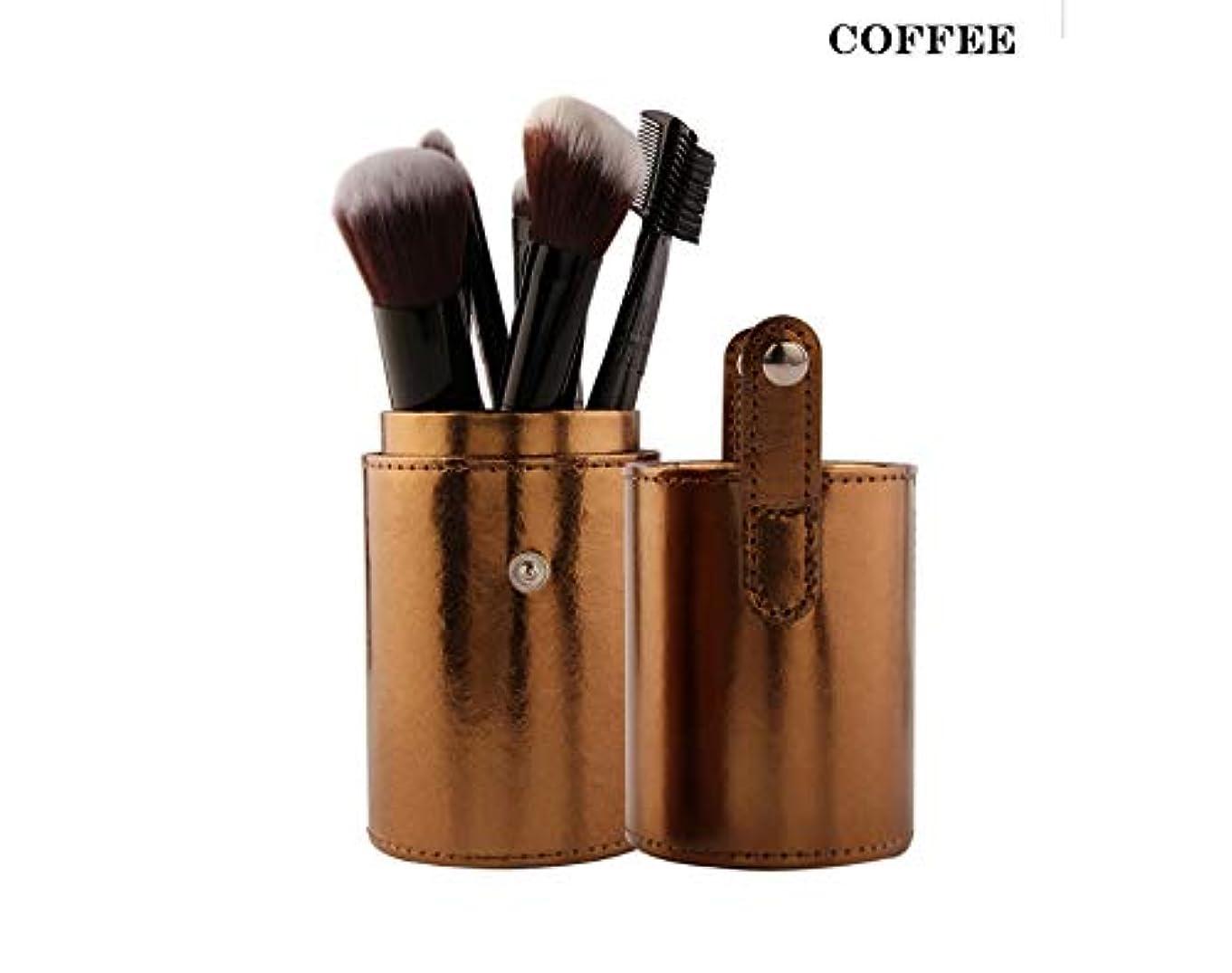 キルスバッチ農奴Meeioupl ファッション化粧ブラシセット12パックナイロン髪素材耐久性のある化粧道具ソフトで快適プロのメイクアップアーティストに適して 品質保証 (Color : ブラウン)