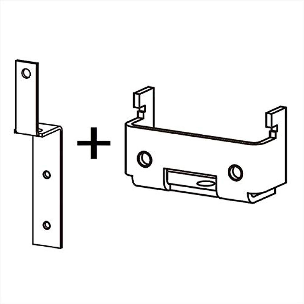 メンタル急性ずらすYKKAP アウターシェード 枠付け用選択部品セット シャッター付引違い窓 半外付/外付 スチールスラット 1枚仕様 セット(本体用ユニット+フックユニット) YS 7AN-GSS シルバー