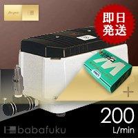 電磁式エアーポンプ 吐出専用タイプ LW-200(S)