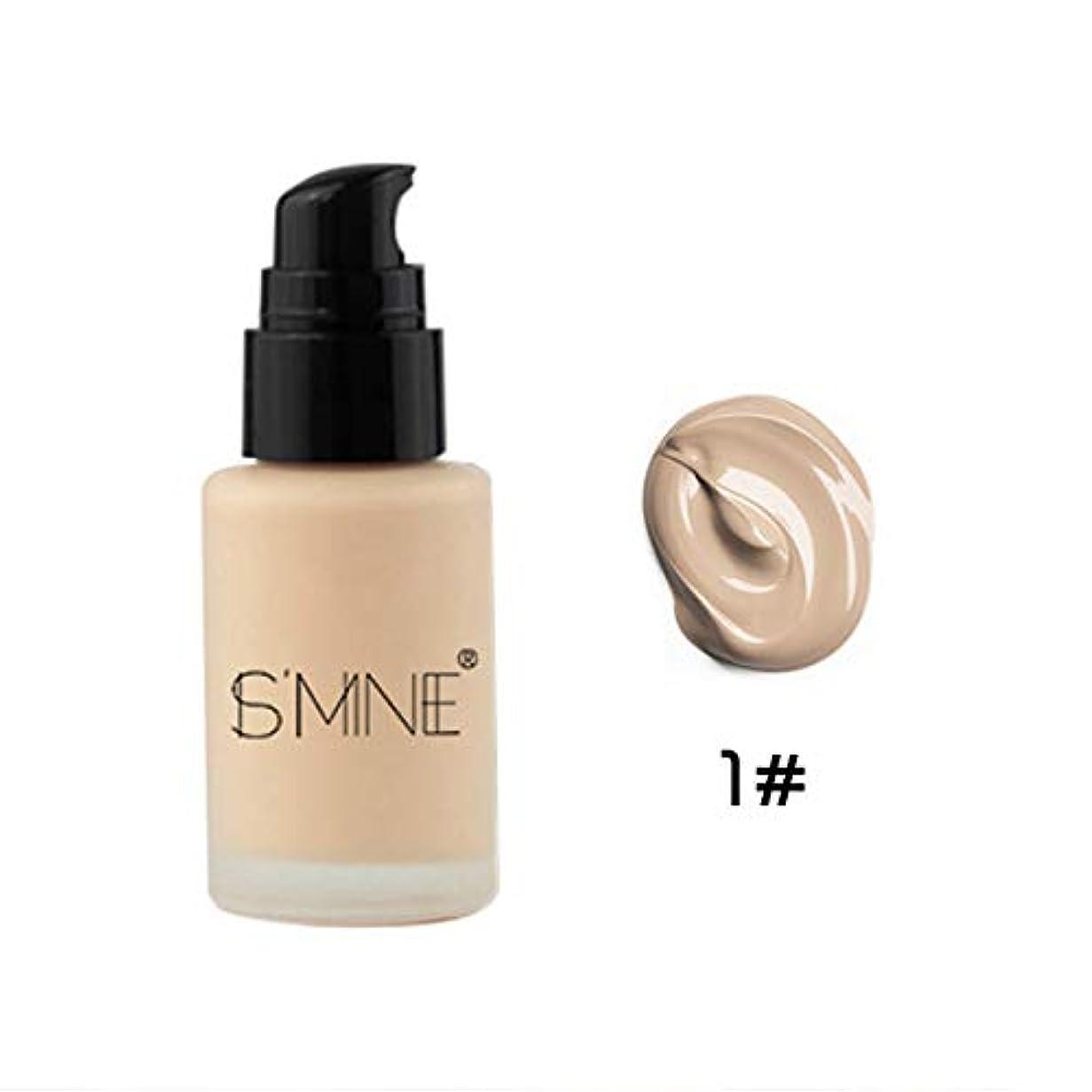 身元ディベート磁気Symboat BBクリーム 女性 フェイスコンシーラー 美白 保湿 防水 ロングラスティングメイクアップ 健康的な自然な肌色 素肌感 化粧品