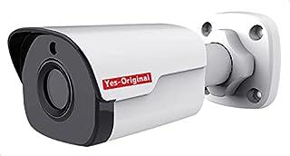 IPC2022SR3-PF40 1/ 3 2-megapixel, progressive scan, CMOS