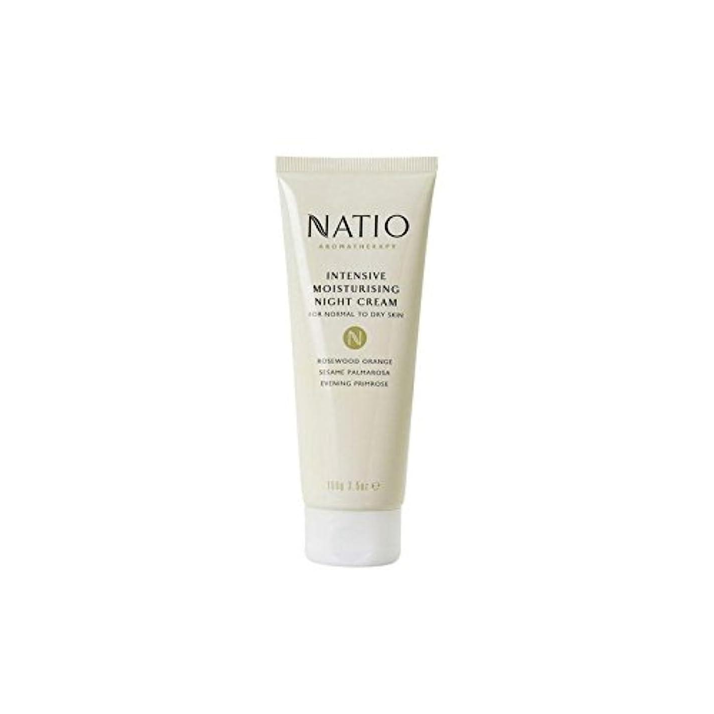 証明する眼アパートNatio Intensive Moisturising Night Cream (100G) (Pack of 6) - 集中的な保湿ナイトクリーム(100グラム) x6 [並行輸入品]