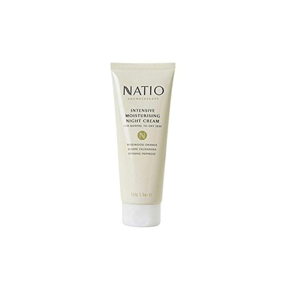 初心者ルーどっちでもNatio Intensive Moisturising Night Cream (100G) (Pack of 6) - 集中的な保湿ナイトクリーム(100グラム) x6 [並行輸入品]