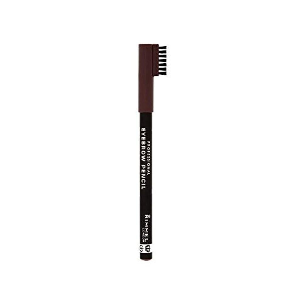 ハッチ地下鉄待ってリンメルプロの眉ペンシルダークブラウン1 x4 - Rimmel Professional Eyebrow Pencil Dark Brown 1 (Pack of 4) [並行輸入品]