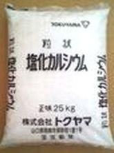 塩化カルシウム 粒状 25kg お得な10袋セット 防塵剤・融雪剤として