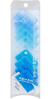 Demi-Clip/デミクリップ 10個入り【ブルーパレット】 DM-40 10P BP