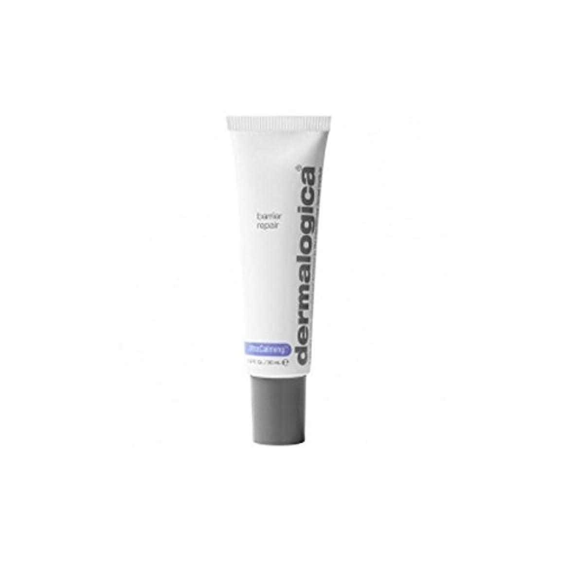 退院刈り取る道ダーマロジカバリアリペア(30ミリリットル) x4 - Dermalogica Ultracalming Barrier Repair (30ml) (Pack of 4) [並行輸入品]