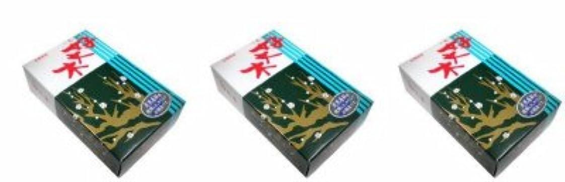 金額若いコンデンサー梅栄堂 好文木 短寸大型バラ詰3箱セット