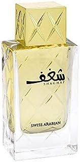 Swiss Arabian Shaghaf Eau De Parfum For Men, 75 ml