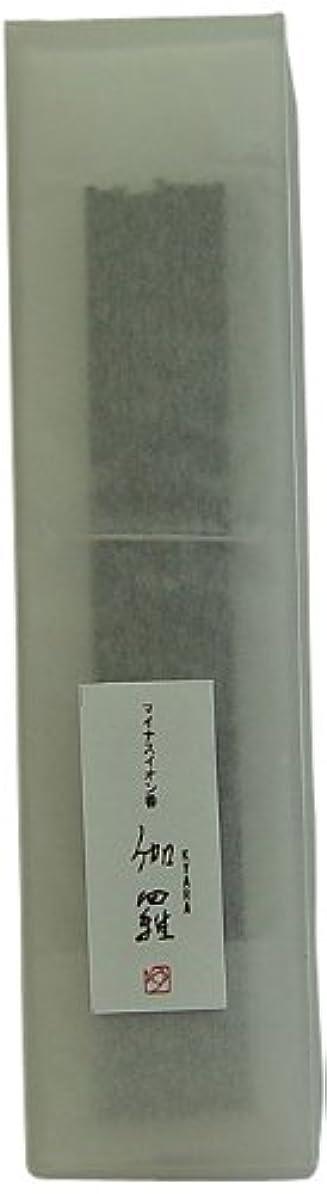 り専門用語敬意を表して悠々庵 和のマイナスイオン香 箱 伽羅