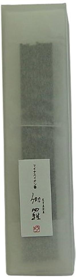 植物学者通知電話に出る悠々庵 和のマイナスイオン香 箱 伽羅