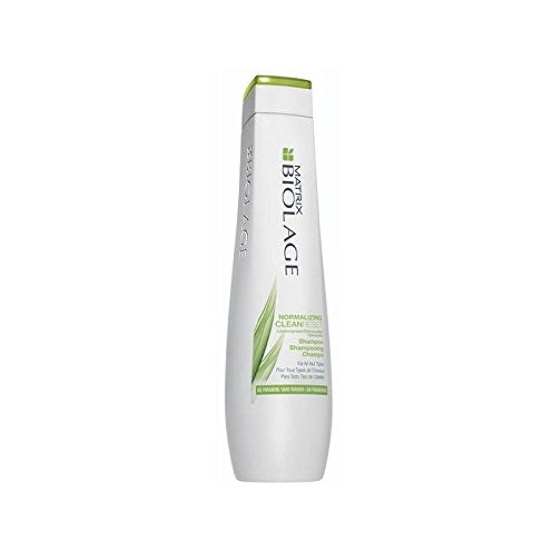 マトリックスバイオレイジ頭皮正規化シャンプー(250ミリリットル) x4 - Matrix Biolage Scalptherapie Scalp Normalizing Shampoo (250ml) (Pack of 4) [並行輸入品]