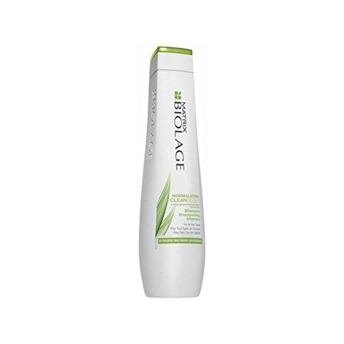 ベットクラス同僚マトリックスバイオレイジ頭皮正規化シャンプー(250ミリリットル) x2 - Matrix Biolage Scalptherapie Scalp Normalizing Shampoo (250ml) (Pack of 2) [並行輸入品]