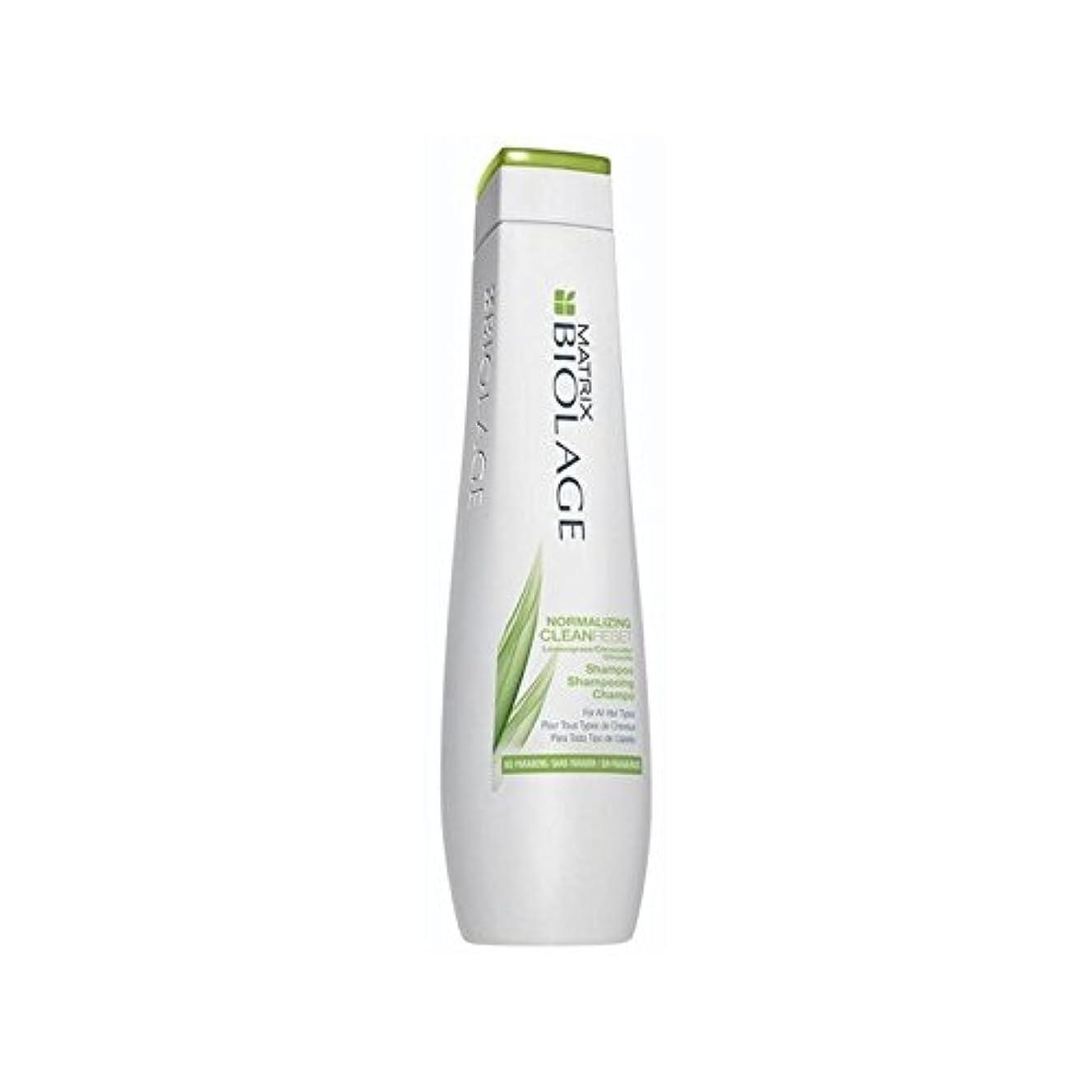 バーガー葉を集める広々としたマトリックスバイオレイジ頭皮正規化シャンプー(250ミリリットル) x4 - Matrix Biolage Scalptherapie Scalp Normalizing Shampoo (250ml) (Pack of 4) [並行輸入品]