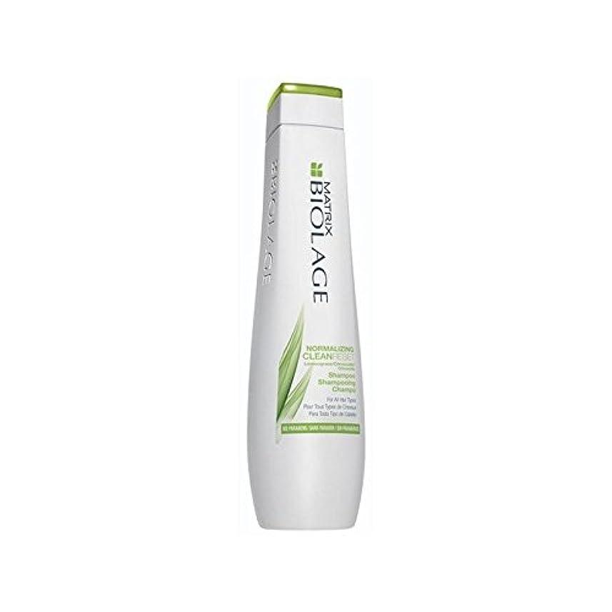 ミュウミュウ急性辞書Matrix Biolage Scalptherapie Scalp Normalizing Shampoo (250ml) (Pack of 6) - マトリックスバイオレイジ頭皮正規化シャンプー(250ミリリットル) x6 [並行輸入品]